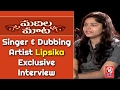 Watch SInger Lipsika exclusive interview with Savithri; Ma..