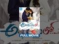 Ameerpet Lo (2016) Telugu Full Movie | Aswini, Srikanth | Sri | Murali Leon | #AmeerpetLo