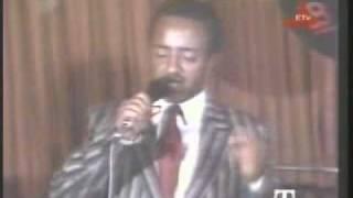 "Tewodros Tadesse - Tey Tey ""ተይ ተይ"" (Amharic)"