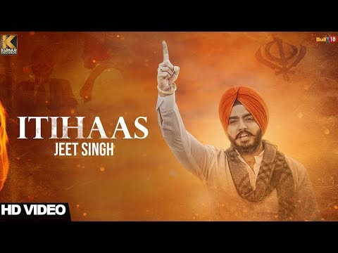 Itihaas - Kamaljeet Singh