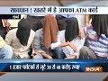 Card cloning racket busted in Mumbai, 5 held