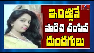 Woman stabbed to death by tenants in Andhra Pradesh..