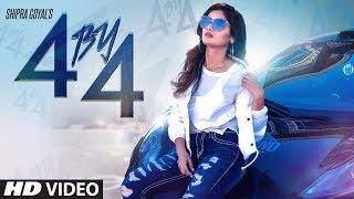 4 By 4 – Shipra Goyal