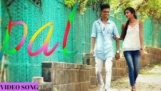 Pal - (Jalebi) | Siddharth Rajpoot | New Romantic love SONG. | STORY