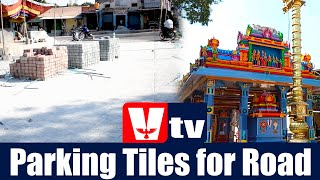 KGF VTV NEWS-CMC Laying Parking tiles for Road | BEMEA Relay Dharna | SPLVS Maha Kumbhabhishekam