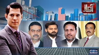 Lodhran Election Ke Baad PMLN Khud Hairan | Awaz | SAMAA TV | 13 Feb 2018
