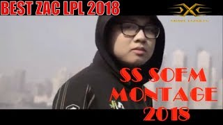 Snake Sofm Montage 2018 - Best Zac in LPL