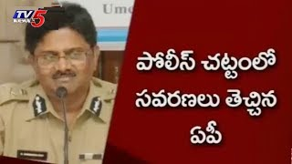 N Sambasiva Rao appointed as full-time DGP..