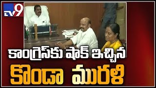 Konda Murali Resigns as MLC; Konda Couple Speaks To Media..