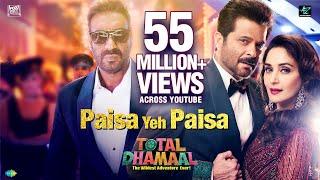 Paisa Yeh Paisa | Total Dhamaal | Ajay Devgn | Anil Kapoor | Madhuri Dixit | Riteish | Arshad |Javed