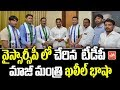 Khaleel Basha Speaks After Joining YSRCP in presence of YS Jagan