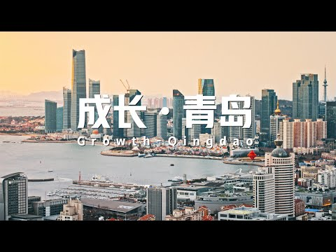 Promo video of Qingdao goes viral online