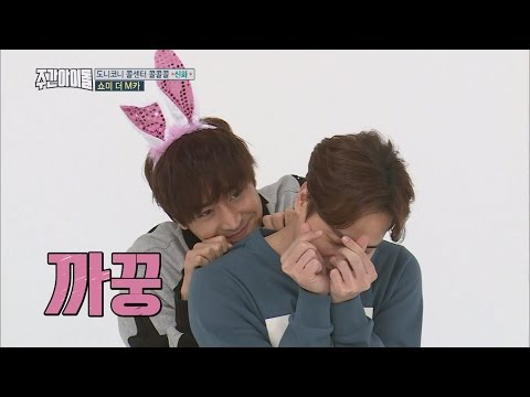 (Weekly Idol EP.287) You know I care about you??