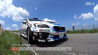 2015年 全日本ラリー選手権 第2戦 久万高原