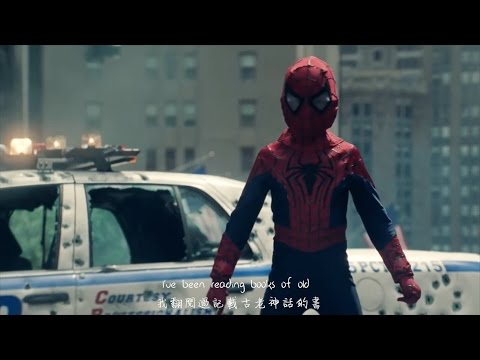 拯救了整座城市,卻救不了你:Something Just Like This 如此而已 - The Chainsmokers & Coldplay 剪輯版 蜘蛛人驚奇再起 中文字幕