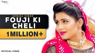 Fouji Ki Cheli – TR – Kavita Shobhu
