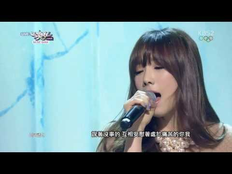 【HD繁中字】140214 太妍 TaeYeon(SNSD) & 鐘鉉 JongHyun(SHINee) - Breath (S.M.The Ballad Vol.2)