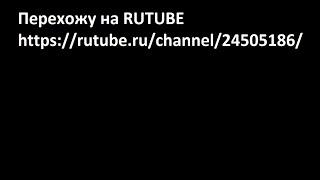 walkthrough for Davey Jones TD game