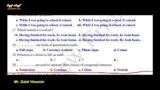 ليلة الامتحان للتدريب على مهارة الكتابة الاختيارية انجليزى ثانوية عامة علامات الترقيم واجزاء الكلام