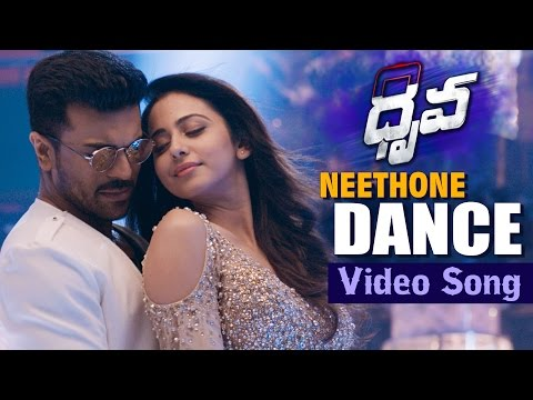 Dhruva-Movie-Neethoney-Dance-Video-Song-Promo----Ram-Charan----Rakul-Preet