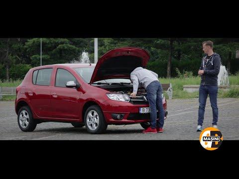 Dacia Sandero Prestige