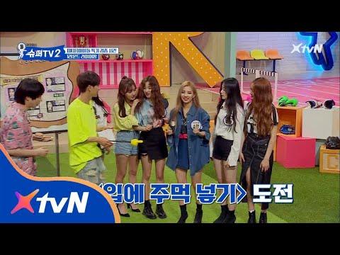SUPER TV 2 조인성 보고있나? (여자)아이들 소연의 주먹 욱여넣기! 180712 EP.6
