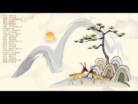 Joi Chua (蔡淳佳) - Waiting For A Sunny Day (等一个晴天) - HQ
