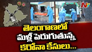 2,083 new positive cases reported in Telangana, 11 lost li..