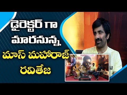 Tollywood hero Ravi Teja to become director