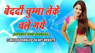 Dj Sagar (Page 20) MP3 & MP4 Video | Mp3Spot