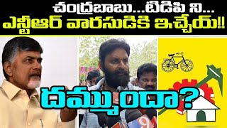 Chandrababu should handover TDP to NTR scions - Kodali Nan..