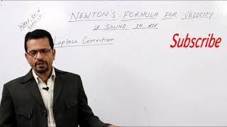 Newton formula for velocity of sound in air II chapter 15 II  wave II class 11