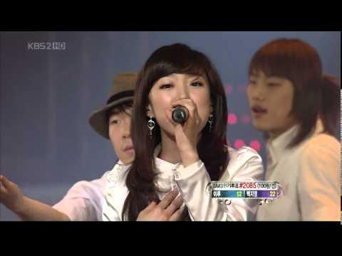 [2007.12.30] 씨야 (Seeya) - 사랑의 인사 (Love's Greeting)