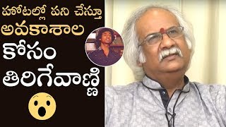 Subhalekha Sudhakar About His Struggle Period For Opportun..
