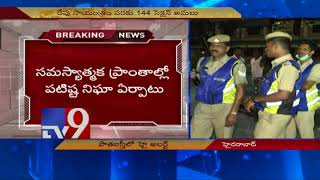Black Day: Security heightened in old city of Hyderabad..