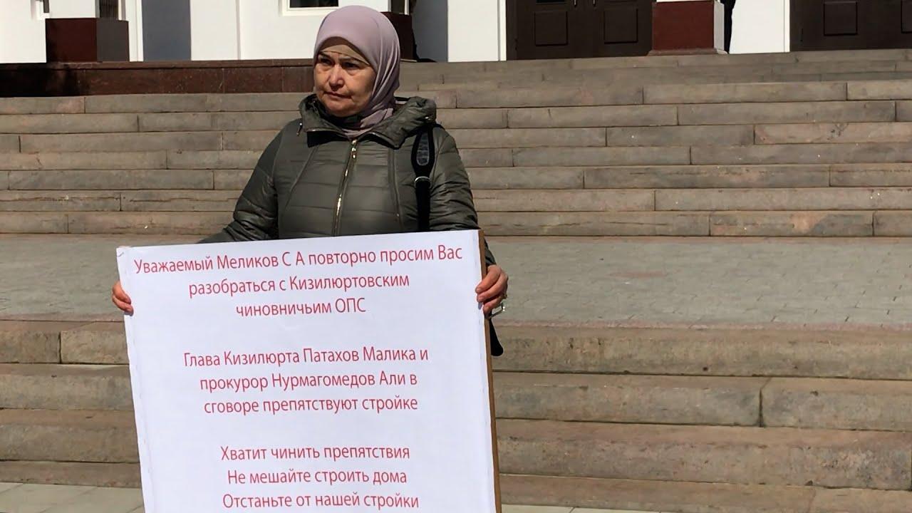 Дагестан: пайщики пожаловались Меликову на чиновников