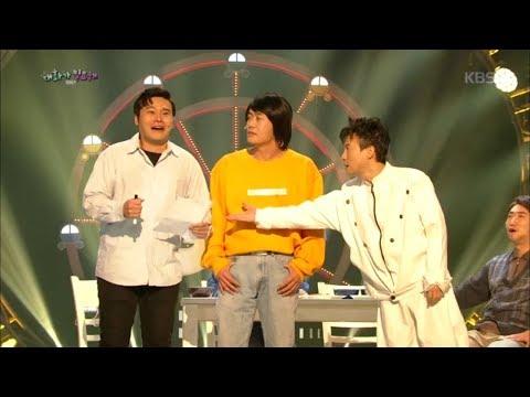 개그콘서트 - '대화가 필요해 1987' 조용필에게 밀린 박남정(지.못.미).20180121