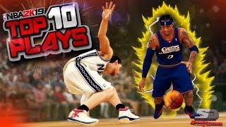 NBA 2K19 Top 10 Plays Of The Week #20 - Ankle Breakers, Trick Shots & More