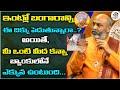 Dharma Sandehalu By Nanaji Patnaik Garu With Jakka Anjaneyulu | Dharma Sandhehalu - #7 | DT