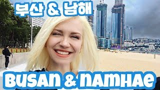 My First Time in Busan