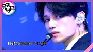 INCEPTION - ATEEZ [뮤직뱅크/Music Bank] 20200731