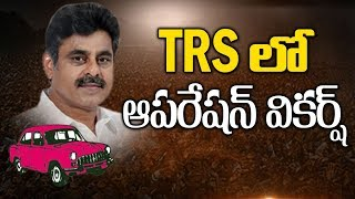 Prof K Nageshwar On Operation Vikarsh In TRS!..