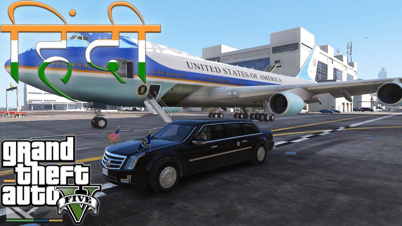 president-gta-v