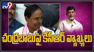 KCR's 'Modi Shit Won't Smell' satire on Chandrababu..