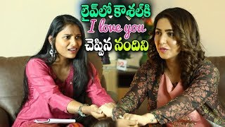 Actress Nandini Rai Funny Proposal To Kaushal: Interview..