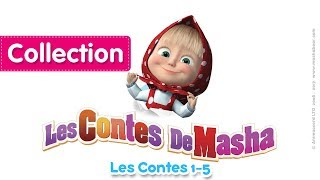 Les Contes de Masha -  Collection 1🎀 (1-5 épisodes) Dessins animés en Français!