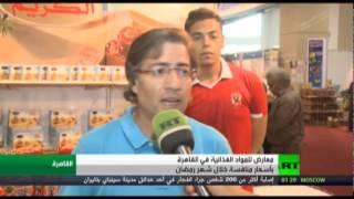مصر . المستهلك وحمى الأسعار في شهر رمضان     -