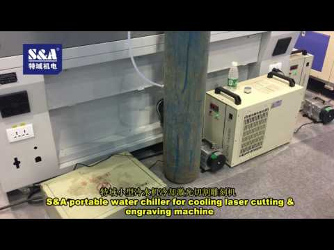 S&A portable water chiller for cooling laser cutting & engraving machine