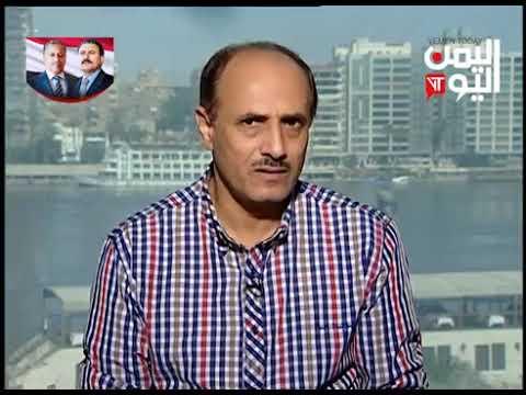 قناة اليمن اليوم - الصحافة اليوم 11-06-2019