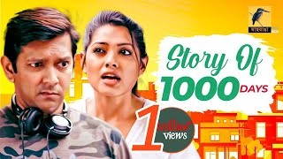 Story Of 1000 Days | Tahsan, Nusrat Imrose Tisha | New Bangla Natok 2020 | Maasranga TV